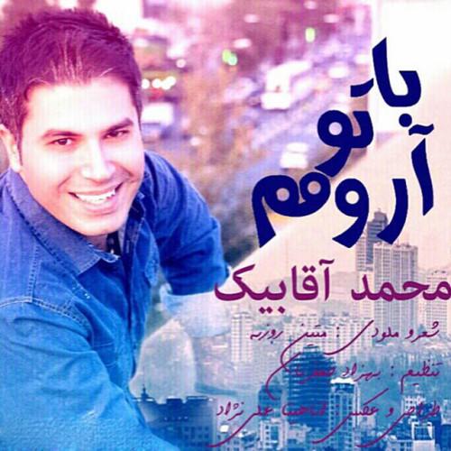 دانلود آهنگ جدید محمد آقابیک به نام با تو آرومم