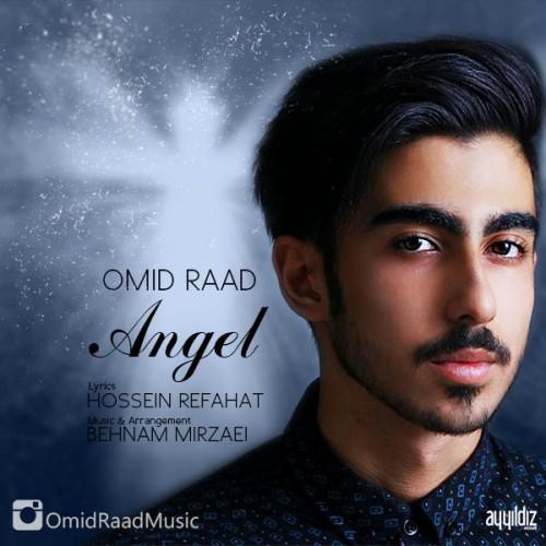 دانلود آهنگ جدید امید راد به نام فرشته
