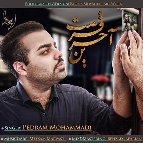 دانلود آهنگ جدید پدرام محمدی به نام آخرین فرصت
