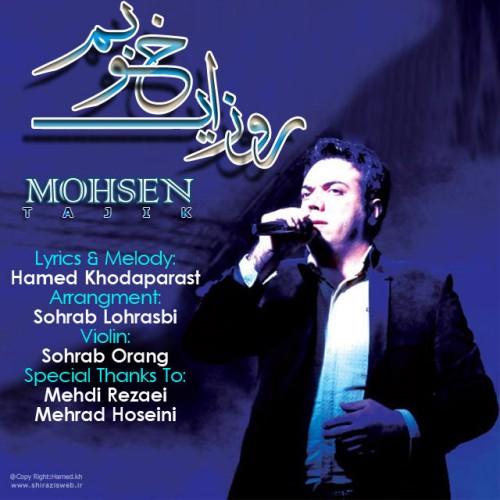 دانلود آهنگ جدید محسن تاجیک به نام روزای خوبم