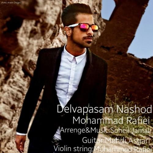دانلود آهنگ جدید محمد رفیعی به نام دلواپسم نشد