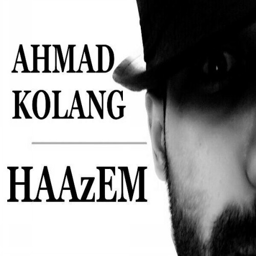 دانلود آهنگ جدید حازم به نام احمد کلنگ