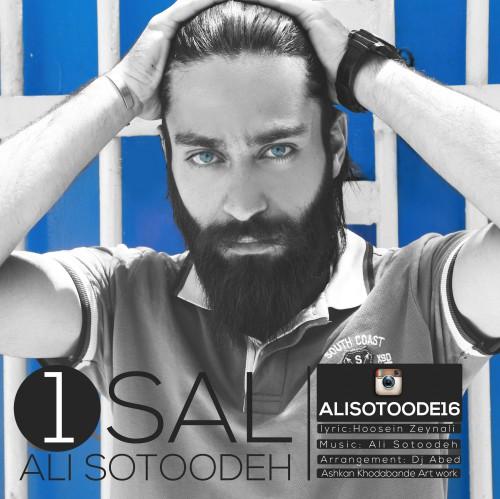 دانلود آهنگ جدید علی ستوده به نام یک سال