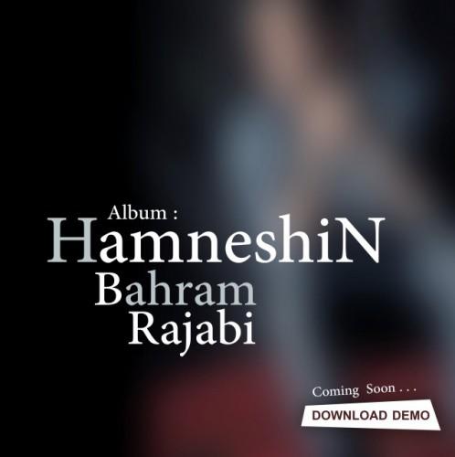 دانلود دمو آلبوم جدید بهرام رجبی به نام همنشین