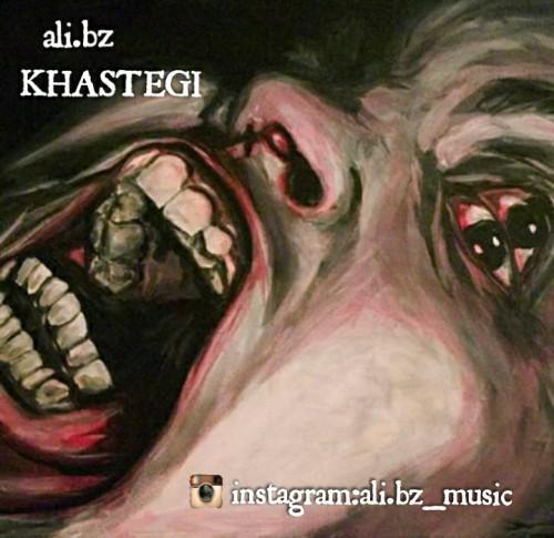 دانلود آهنگ جدید علی Bz به نام خستگی