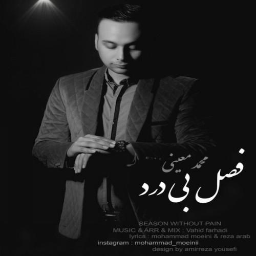 دانلود آهنگ جدید محمد معینی به نام فصل بی درد