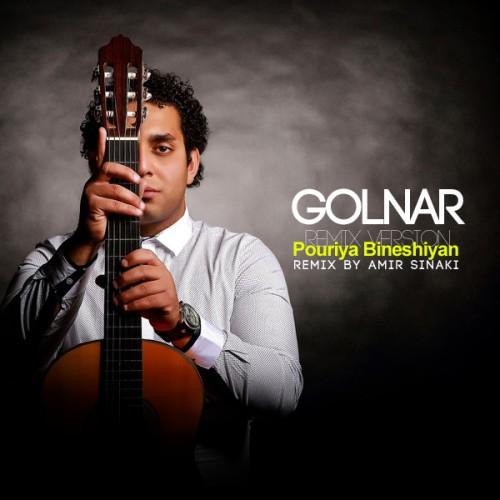 دانلود ریمیکس آهنگ جدید پوریا بینشیان به نام گلنار