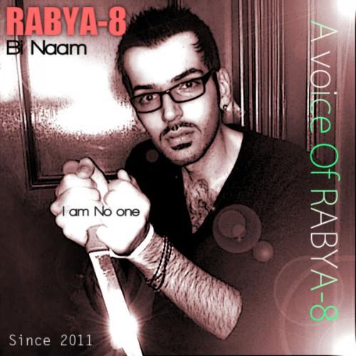 دانلود آهنگ جدید Rabya-8 به نام بی نام