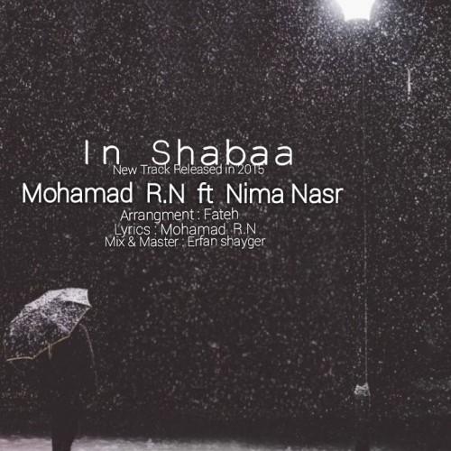 دانلود آهنگ جدید محمد آر ان و نیما نصر به نام این شبا