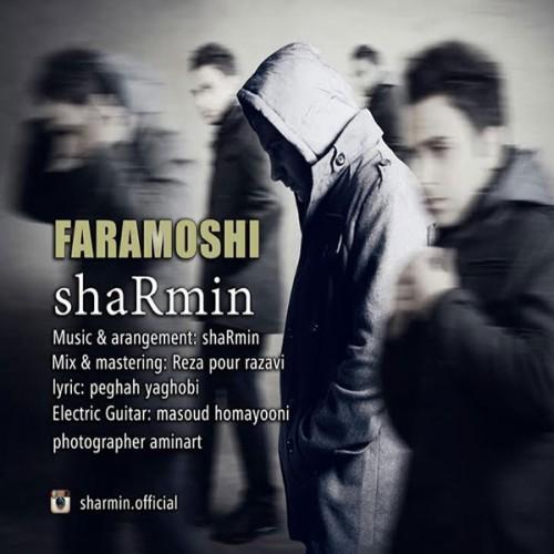 دانلود آهنگ جدید شارمین به نام فراموشی