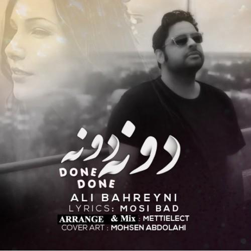 دانلود آهنگ جدید علی بحرینی به نام دونه دونه
