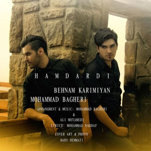 دانلود آهنگ جدید بهنام کریمیان و محمد باقری به نام همدردی