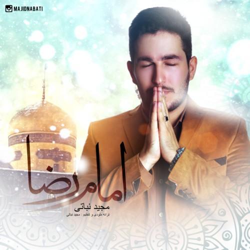 دانلود آهنگ جدید مجید نباتی به نام امام رضا
