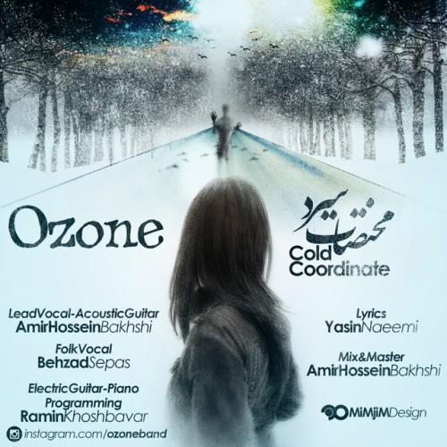 دانلود آهنگ جدید Ozone به نام مختصات سرد