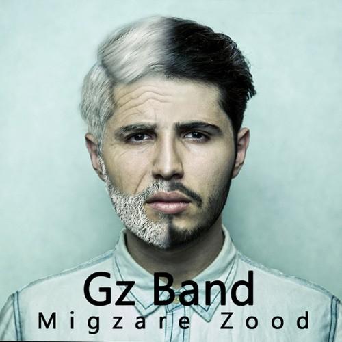 دانلود آهنگ جدید Gz Band به نام میگذره زود