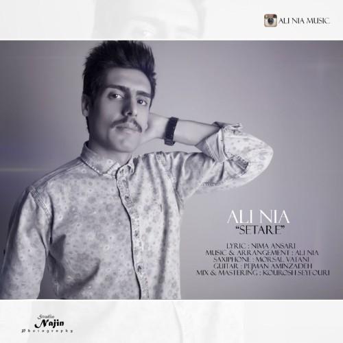 دانلود آهنگ جدید علی نیا به نام ستاره