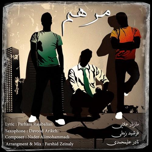 دانلود آهنگ جدید مازیار علایی, نادر علی محمدی و فرشید زینلی به نام مرهم