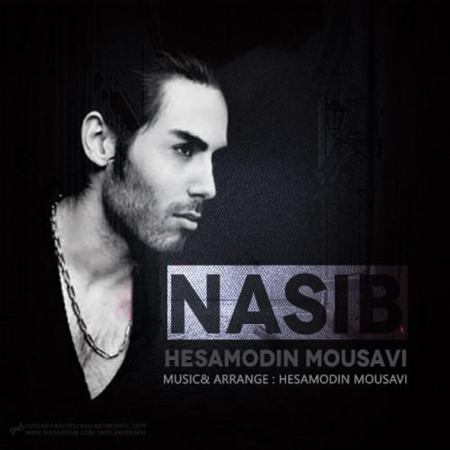 دانلود آهنگ جدید حسام الدین موسوی به نام نصیب