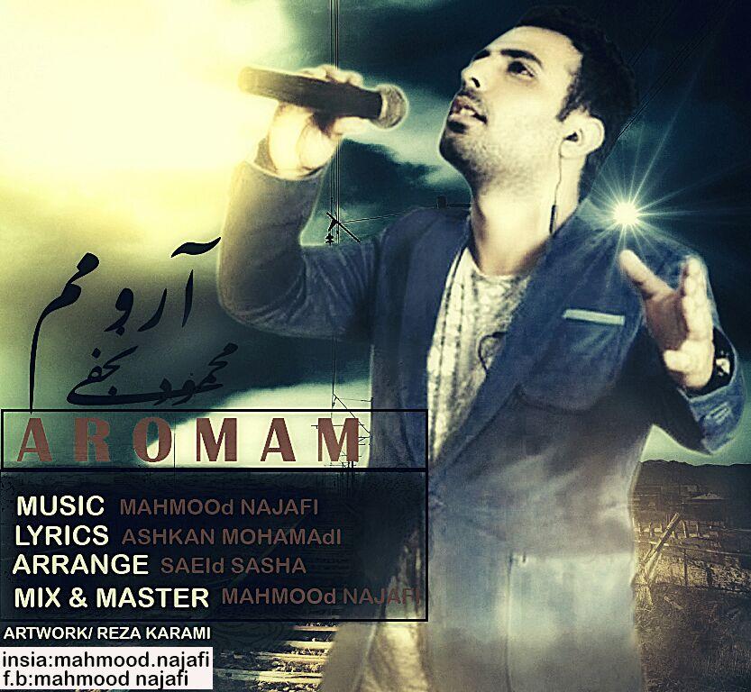 دانلود آهنگ جدید محمود نجفی به نام ارومم