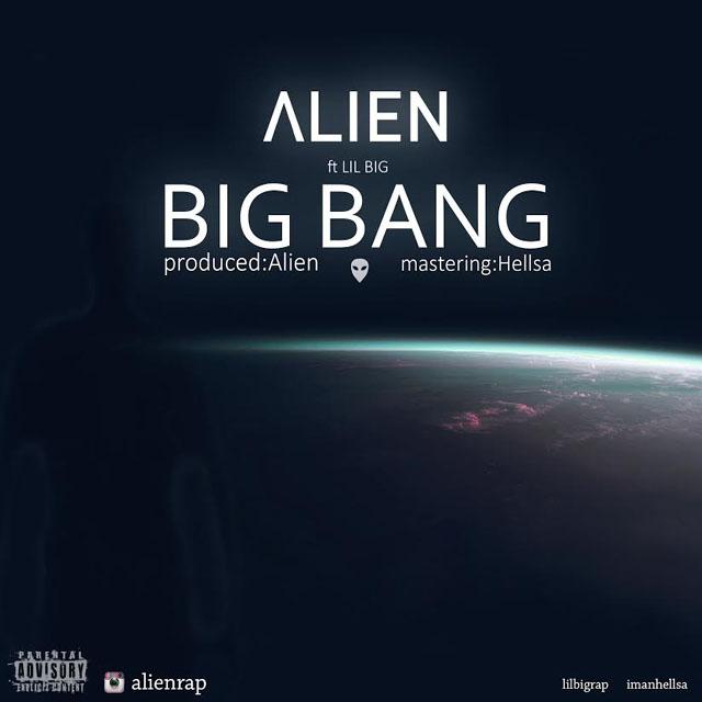 دانلود آلبوم جدید Alien به نام بیگ بنگ