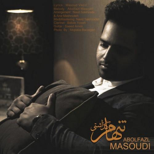 دانلود آهنگ جدید ابوالفضل مسعودی به نام تنهام گذاشت
