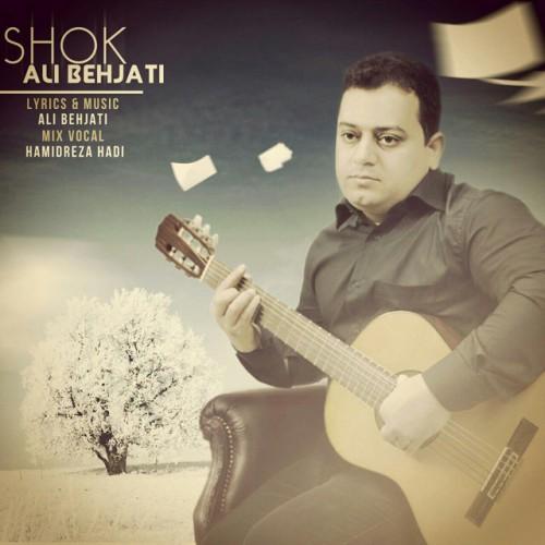 دانلود آهنگ جدید علی بهجتی به نام شوک