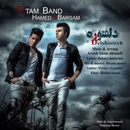 دانلود آهنگ جدید R.Tam Band به نام دلشوره