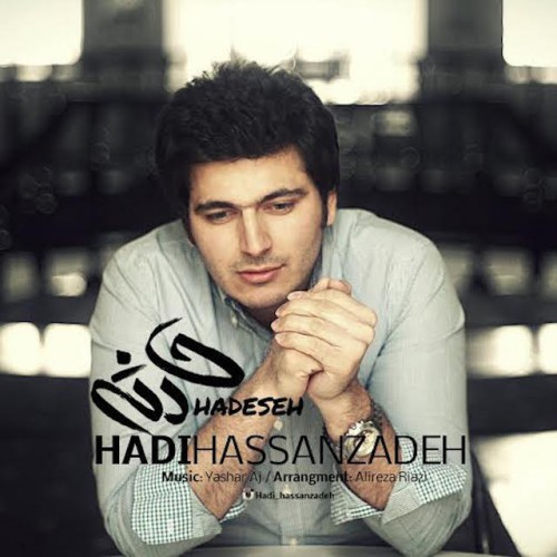 دانلود آهنگ جدید هادی حسن زاده به نام حادثه