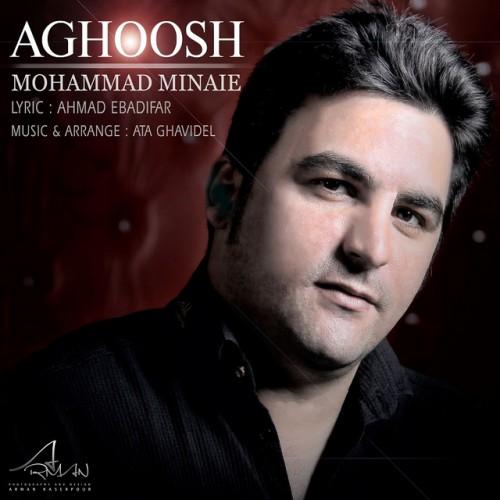 دانلود آهنگ جدید محمد مینایی به نام آغوش