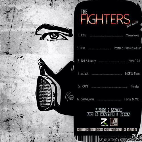 دانلود آلبوم جدید علی پورتال به نام جنگنده ها