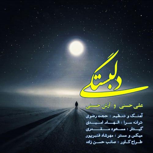 دانلود آهنگ جدید علی حسنی و آرش حسینی به نام دلبستگی