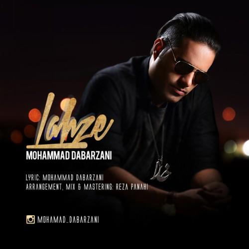 دانلود آهنگ جدید محمد دبرزنی به نام لحظه