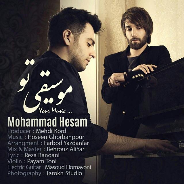 دانلود آهنگ جدید محمد حسام به نام موسیقی تو