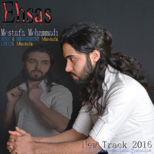 دانلود آهنگ جدید مصطفی محمدی به نام احساس