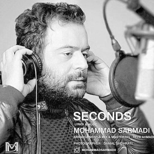 دانلود آهنگ جدید محمد سرمدی به نام ثانیه ها