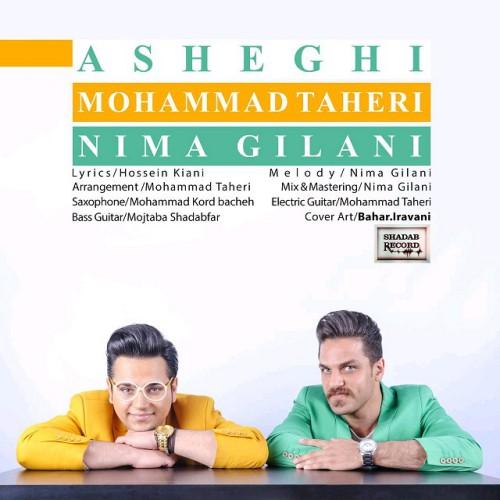دانلود آهنگ جدید محمد طاهری بهمراه نیما گیلانی به نام عاشقی
