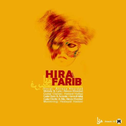 http://dl.mytehranmusic.com/1395/Admin/02/12/Hira%20Band%20-%20Farib.jpg
