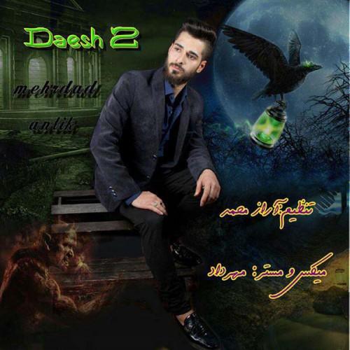 دانلود آهنگ جدید مهرداد آنتیک به نام داعش 2