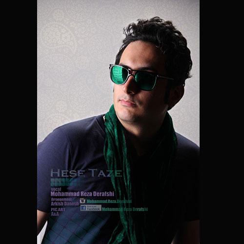 دانلود آهنگ جدید محمد رضا درفشی به نام حس تازه