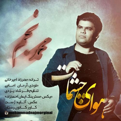 دانلود آهنگ جدید محمد نجم به نام هوای چشات