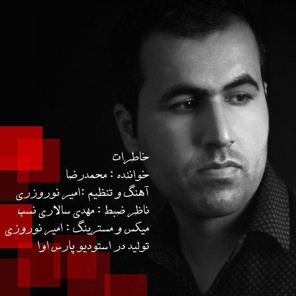 دانلود آهنگ جدید محمدرضا رها به نام خاطرات