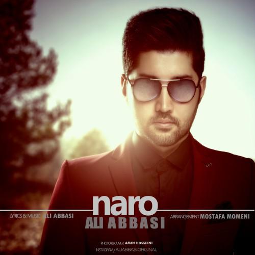 دانلود آهنگ جدید علی عباسی به نام نرو