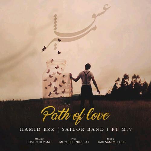 دانلود آهنگ جدید M.V & Hamid EZZ به نام مسیر عشق