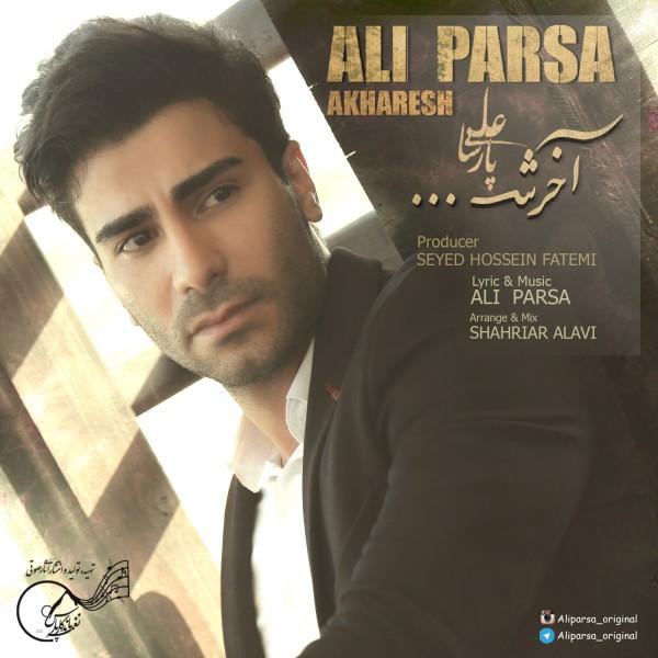 دانلود آهنگ جدید علی پارسا به نام آخرش