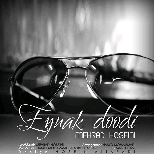 دانلود آهنگ جدید مهراد حسینی به نام عینک دودی