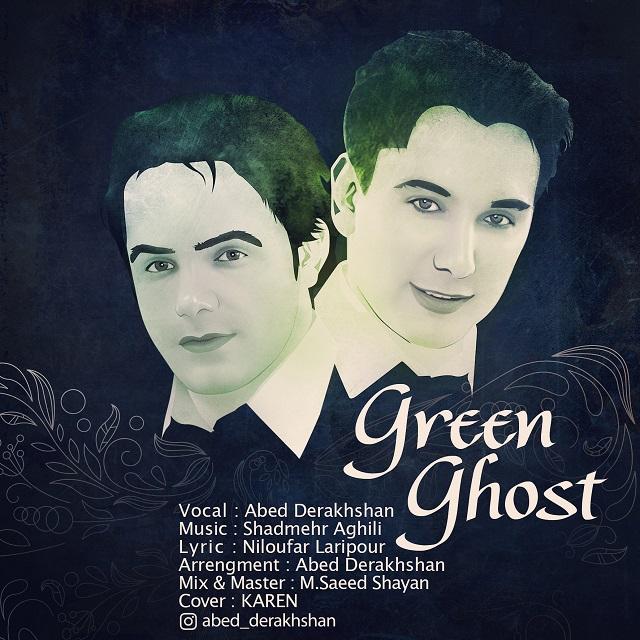 دانلود آهنگ جدید عابد درخشان به نام روح سبز