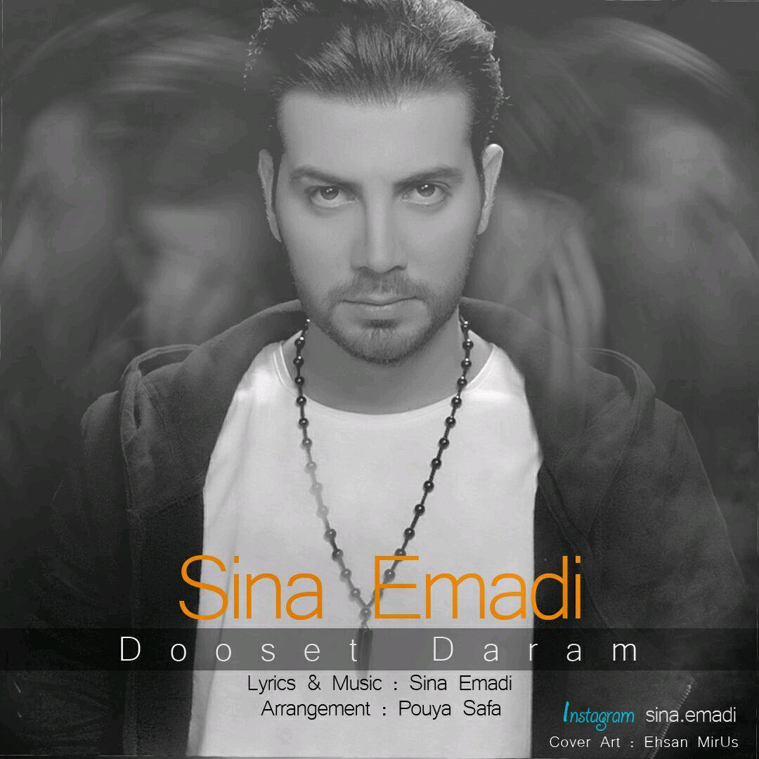 http://dl.mytehranmusic.com/1395/Admin/04/03/SinaEmadi.jpg