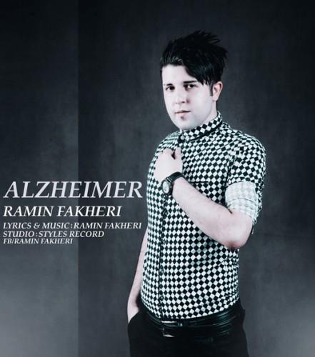 دانلود آهنگ جدید رامین فاخری بنام الزایمر