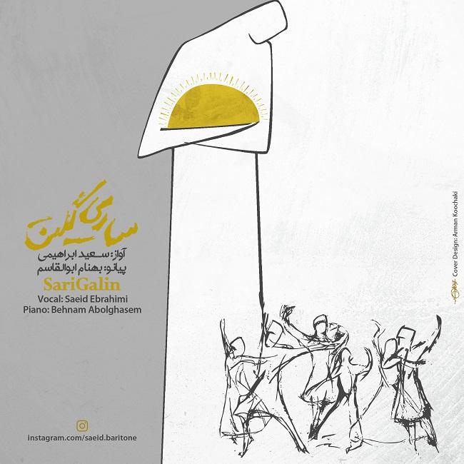 دانلود آهنگ جدید سعید ابراهیمی بنام ساری گلین