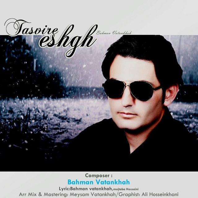 دانلود آهنگ جدید بهمن وطنخواه بنام تصویر عشق